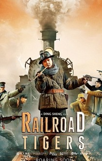 Railroad Tigers Movie Review
