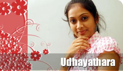 udhayathara movies