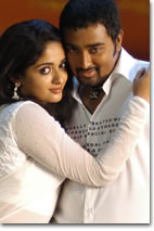 Habibi habibi | sadhu miranda | tamil film song | tune. Pk.