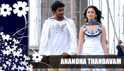 http://www.behindwoods.com/features/tamil-movie-trailers-2/images/anandha-thandavam-banner.jpg