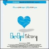 Kadhal Story