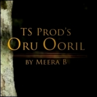 Oru ooril - nothing to prove album