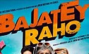 Bajatey Raho - Nagin Video Song