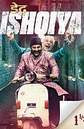 Dedh Ishqiya Songs Review