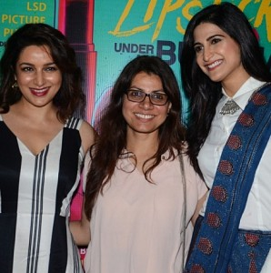 Special Screening Of Film Lipstick Under My Burkha