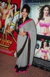 Success Party of Movies Ragini MMS 2 and Main Tera Hero