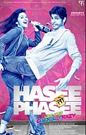 Hasse Toh Phasse Music Review