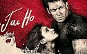 Jai Ho - Tumko To Aana Hi Tha Song