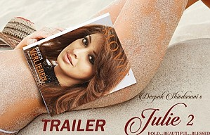 Julie 2 Theatrical Trailer