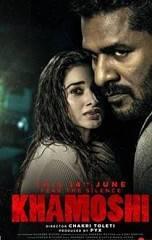 Khamoshi Movie Review