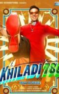 Khiladi 786 Movie Review