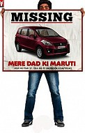 Mere Dad Ki Maruti Movie Review