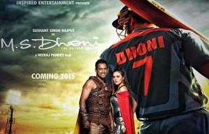 MS Dhoni Tamil Trailer