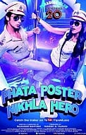Phata Poster Nikla Hero Movie Review