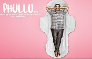 Phullu | Official Trailer