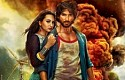 R Rajkumar Gandi Baat Video Song