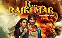 R..Rajkumar can do anything for his love Dialogue Promo