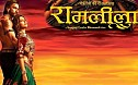 Ramleela - Trailer Launch