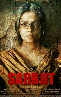 Sarbjit Movie Review