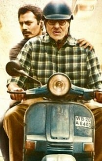 Te3n Movie Review