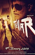 Tevar Movie Review
