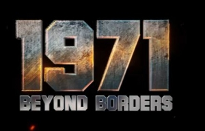 1971 Beyond Borders Official Trailer