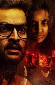 abby malayalam movie review