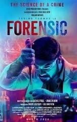 Forensic Aka Forensiic Review