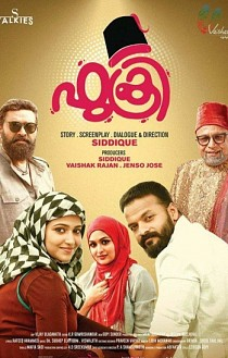 Fukri Movie Review