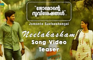 Jomonte Suviseshangal Nokki Nokki Song Video Teaser