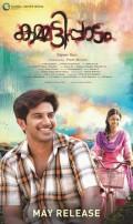 Kammattipaadam (2016) Malayalam Full Movie HDRip 1GB