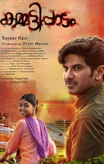 Kammatipaadam Movie Review