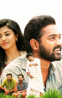 Kavi Uddheshichathu.. Movie Review