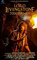Lord Livingstone 7000 Kandi Movie Review