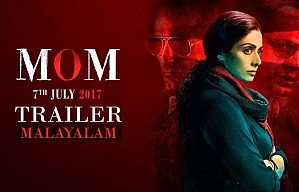 MOM Trailer | Malayalam