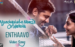 Njandukalude Naattil Oridavela | Enthaavo Song Video