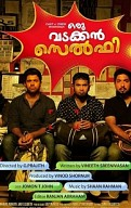 Oru Vadakkan Selfie Movie Review