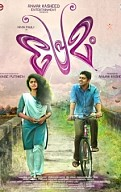 premam Songs Review