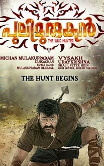 Pulimurugan Movie Review