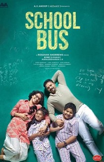 School Bus Movie Review