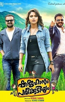 Shajahanum Pareekuttiyum Movie Review
