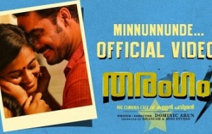 Minnunnunde Mullapole - Official Video Song HD