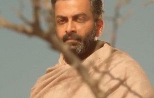 TIYAAN - Official Teaser