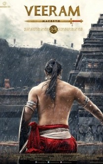 VEERAM Malayalam Movie Review