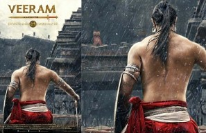 Veeram (Malayalam) Official Teaser