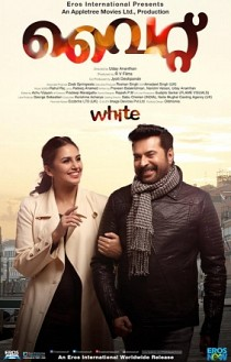White Movie Review