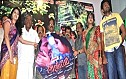 Arupam Audio Launch