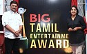 Big Tamil Entertainment Award