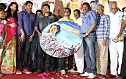 Onbathula Guru Audio Launch