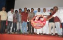 Ooratchi ondriyam Audio Launch